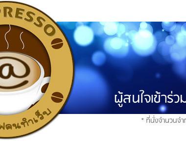 webpresso-header