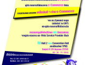 posterNew2v2txt1com-rgb-01